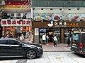 HK CWB Causeway Bay Jardine's Bazaar April 2021 SS2 08.jpg
