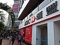 HK Causeway Bay 銅鑼灣 CWB 百德新街 Paterson Street January 2019 SSG 46.jpg
