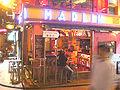 HK Central Lan Kwai Fong Bar nite a.jpg