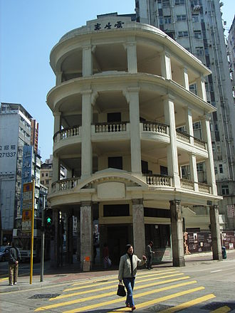 Tong lau - Lui Seng Chun in Mong Kok, Hong Kong, was built in 1931.