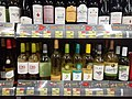 HK ML 半山區 Mid-Levels 般咸道 37-47 Bonham Road 穎章大廈 Wing Cheung Court shop ParknShop Supermarket goods bottled wines August 2020 SS2 06.jpg
