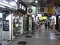 HK Mongkok Yan On Building mall shops corridor Oct-2012.jpg