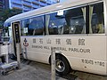 HK Po Kong Village Road 鑽石山殯儀館 Diamond Hill Funeral Parlour shuttle bus night 東華三院 TWGH.jpg