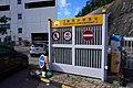 HK SKD TKO 將軍澳 Tseung Kwan O Industrial Estate 電視廣播城 TVB City 無綫電視 Chun Choi Street Chun Yat Street Chun Wang Street July 2021 S64 23.jpg