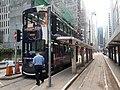HK SW 上環 Sheung Wan 德輔道中 Des Voeux Road Central tram 153 上環街市總站 Western Market Terminus October 2019 SS2 01.jpg