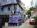 HK Sheung Wan 太平山街 22-24 Tai Ping Shan Street 太平樓 Tai Ping Building shop Craftissimo back lane Aug 2016.jpg