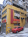 HK Sheung Wan 太平山街 Tai Ping Shan Street red car orange 明發樓 Ming Fat House.jpg