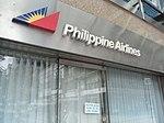 HK TST East Science Museum Path Philippine Airlines shop Sept-2012.JPG