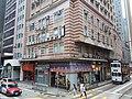 HK Tram tour view Sheung Wan 干諾道中 Connaught Road Central August 2018 SSG 01 Kai Tak Commercial Building Morrison Street.jpg