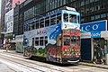 HK Tramways 113 at Pedder Street (20181013162022).jpg