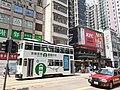 HK WC 灣仔 Wan Chai 莊士敦道 Johnston Road 柯布連道 O'Brien Road June 2021 SS2 01.jpg