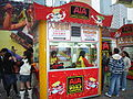 HK World Carnival 2006 office box.JPG