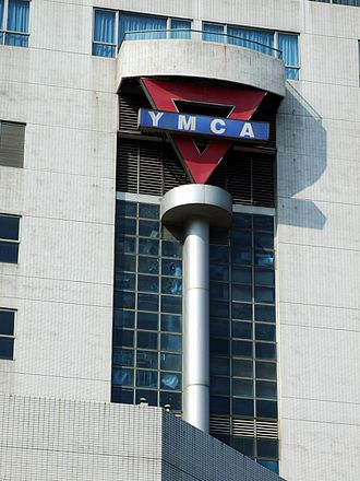 Chinese YMCA of Hong Kong - YMCA Kowloon Centre logo