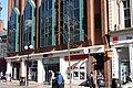 HSBC, Belfast, February 2011.JPG