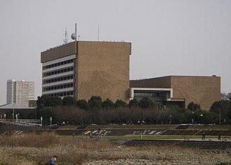Hachiōji, Tokyo - Hachiōji City Hall