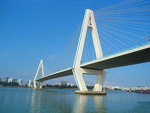 Haikou Century Bridge - Image: Haikou Century Bridge from southwest shore 01
