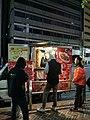 Halal Turkish Shawarma, Tokyo, Japan. 1st January 2020.jpg
