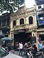 Hanoi shophouse.jpg
