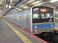 Hanwa-line205orange.JPG