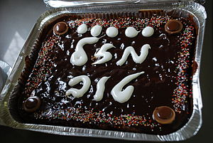 "Mazel tov - A birthday cake, iced with the words ""מזל טוב"" (mazal tov), as is often done in Israel. Here the phrase is written in Hebrew cursive."