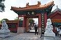 Harbin Confucian Temple entrance.jpg