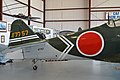 Harvard Zero conversion tail detail - 11147838624.jpg