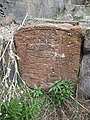 Havuts Tar (cross in wall) (106).jpg