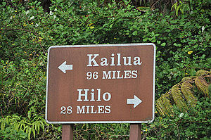 Hawaii Belt Road - A sign across the road from the Hawaii Volcanoes National Park entrance