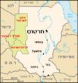 He Darfur map.PNG