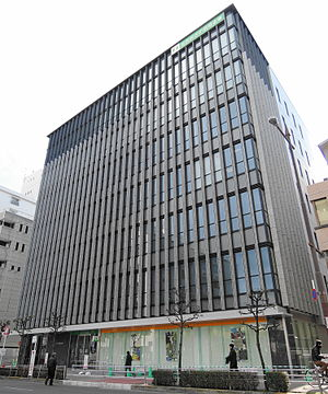 Head office of KITA OSAKA SHINKIN.JPG