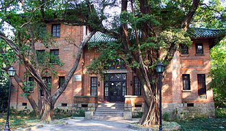 Sun Yat-sen University - Blackstone Lodge
