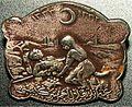 Hilaliahmer gümüş madalya.JPG