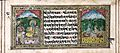 Hindi Manuscript 395 Wellcome L0024672.jpg