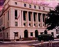 Hipolito F. Garcia Federal Building and U.S. Courthouse, San Antonio, TX Aug 03.jpg