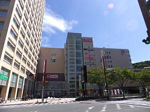Hiroshima EAST BLD 20130818.JPG