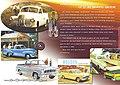 History of the Holden Ute (31275999683).jpg