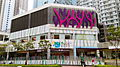 Hoi Fu Shopping Centre (Hong Kong).jpg