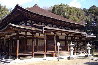 Glossary of Japanese Buddhism - Image: Hokaiji 01s 1024