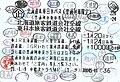 Hokkaidō & Higashinihon pass01.JPG