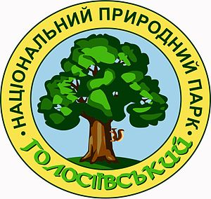 Holosiivskyi National Nature Park - Park logo