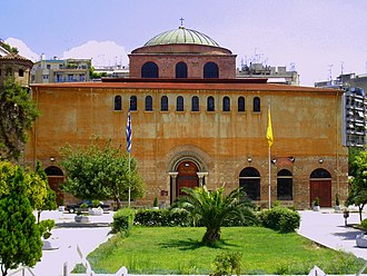 Hagia Sophia, Thessaloniki - Image: Holy Wisdom Salonica 1