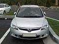 Honda civic 2007y front.jpg