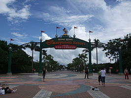 Hong Kong Disneyland Resort Entrance.jpg