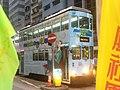 Hong Kong Tramways 88 Western Market to Happy Valley 02-10-2016(3).jpg