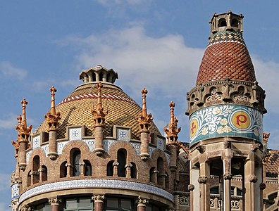 Dome and rotunda of two pavillions of the Hospital de Sant Pau designed by Lluís Domènech i Montaner, Barcelona, Spain