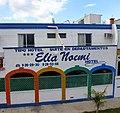 Hotel Elia Noemi - panoramio.jpg