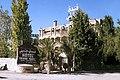 Hotel Grand Naili فندق النايلي الكبير (37481146474).jpg