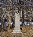 Hovhannes Shiraz statue 04-02-2019.jpg