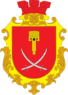 Coat of arms of Hrebinky