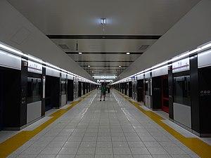 Fuda Station - Platform of Fuda Station (August 2012)